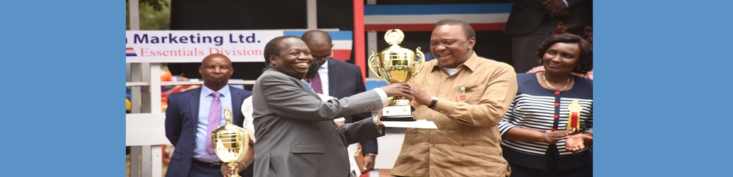 ADC Chairman trophy presentation to President Uhuru Kenyatta